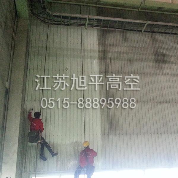 高空内壁防腐