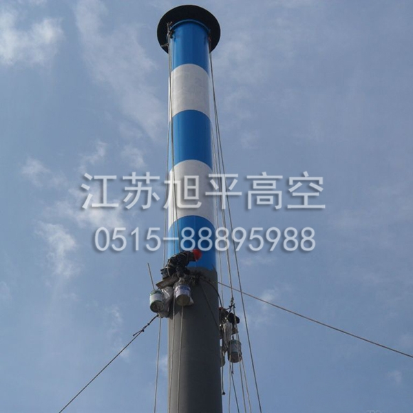 高空防腐工程